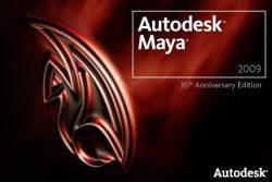 Maya Complete, Maya Unlimited, Autodesk Maya